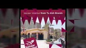 The Bazaar Qatar'da kiralamalar devam ediyor